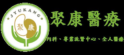 jyukang-logo.png